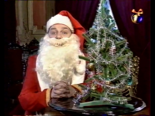 Джентльмен-шоу (ОРТ, 5 января 1999) Новогодний выпуск