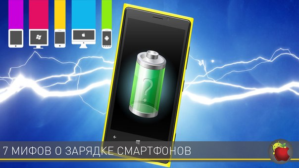 Почему быстро садится батарея на 5 айфоне