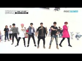 VIDEO GOT7 If You Do 2x faster dance unedited version