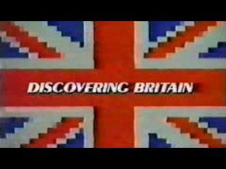 Английский обучающий фильм About Britain: discovering Britain
