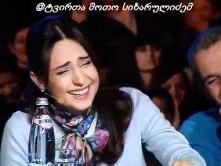 giorgi vardzelashvili nichieri 2012 faina faina & jana magari xoxma prikoli by shoto sixarulidze