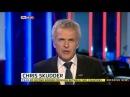 Sky News with Mark Longhurst 21/07/12