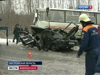 Костромская область: в ДТП погибли два полицейских
