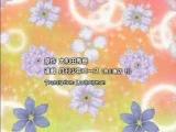 Dai Mahou Touge 5-6