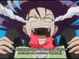 Большой магический перевал / Dai Mahou Touge - OVA 3 из 4 (рус. озвучка)
