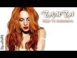 Zise To Apisteuto (Oblivion) - TAMTA - Ζήσε Το Απίστευτο HQ (MAD VMA 2011)