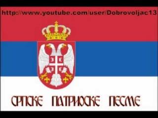Cetnicke - Istruli mi Dunja u fijoci - YouTube
