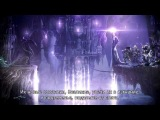 Might and Magic Heroes 6 - трейлер дополнения Shades of Darkness (RUS)