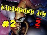 Прохождение Червяк Джим 2 (Earthworm Jim 2)