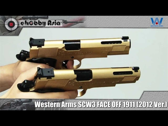 Western Arms SCW3 Face Off 1911 2012 Version