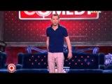 Антон Бардин на Comedy Club - Новый камеди клаб 334 выпуск 14.09.2012 на 43 минуте