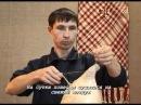 Технология изготовления волынки 5 шаг Марийский шувыр