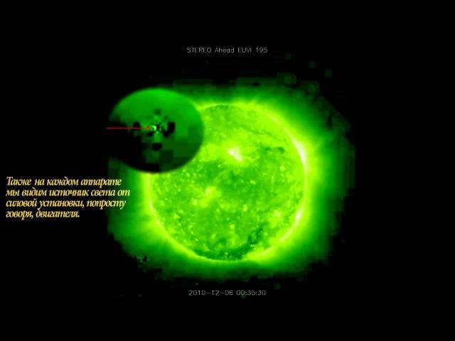 Гигантские НЛО у Солнца 2011 Фильм расследование