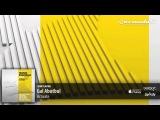 Gal Abutbul - Activate (Original Mix) (From Trance Essentials 2012, Vol. 2)