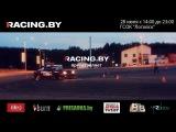 Racing.by: 28 июля - ГСОК