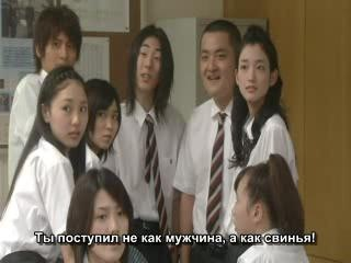 Дорама Мой босс, мой герой (My Boss, My Hero) - 05