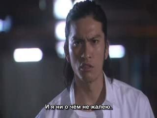 Дорама Мой босс, мой герой (My Boss, My Hero) - 03