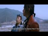 Даосский маг Чон У Чхи  Jeon Woo Chi: The Taoist Wizard =2 часть=