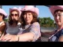 клип Даллас 2012