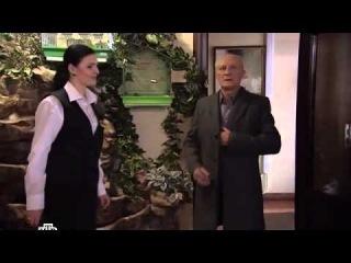 Учитель в законе-3  Новый Сезон 1 серия  11.03.2013
