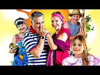 Сваты (2 серии) (2008) Семейная комедия