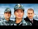 Гражданка начальница. Продолжение 5 серия (03.02.2013)