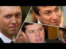 "Русские сенсации. ""Развести олигарха"" (15.12.2012)"