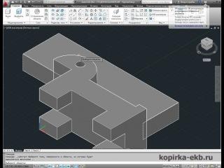 3D модель детали в AutoCAD