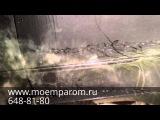 Steam Car Wash by moemparom.ru