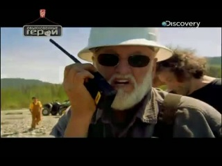 Discovery. Золотая лихорадка. Аляска-s1-11