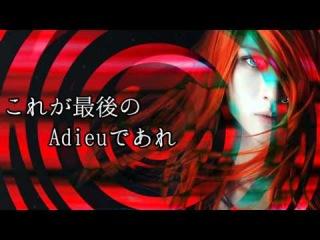 [UTAU Original song] SURVIVOR feat. RITSU namine from UTAU