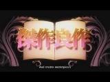 Namine Ritsu - The Idiot Admires the Anomaly