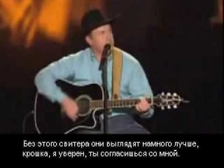 Rodney Carrington - Покажи их мне