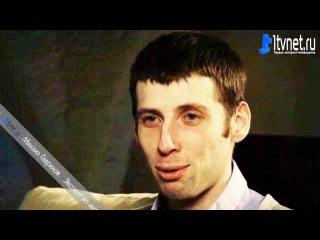 Интервью на Первом интернет-телевидении