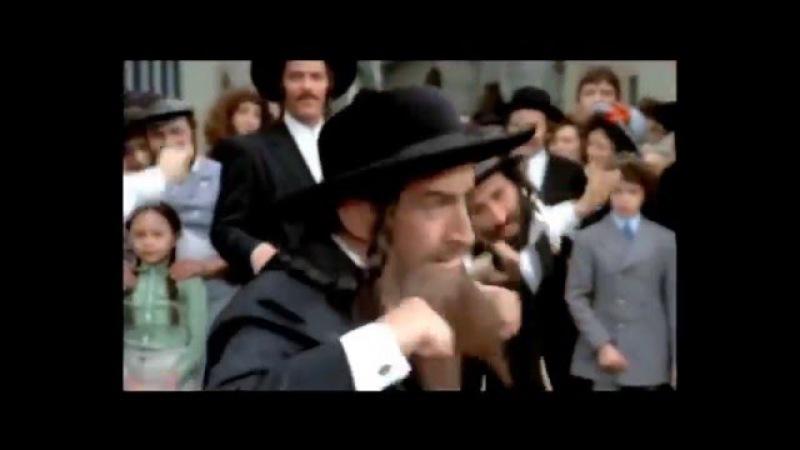 люблю еврея Зяму