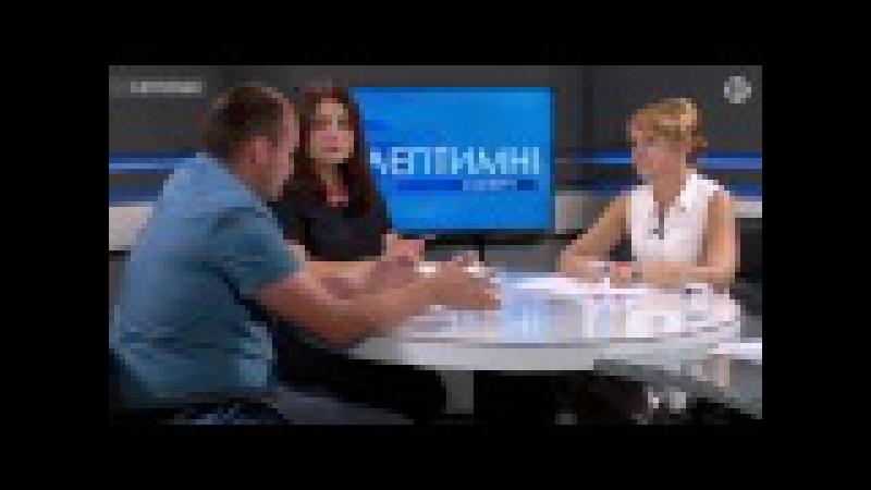 ЛЕГІТИМНІ   Ольга Бабенко, Юрій Милобог, Олександр Макаренко про засідання сесії 27 липня