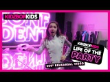 KIDZ BOP Kids Life Of The Party Tour 360 Rehearsal Video #Explore360