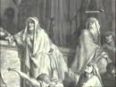 Святыни Христ.мира. Вифавара. Дом переправы - часть 1
