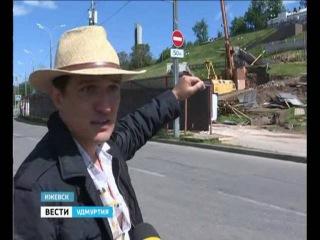 Обвал грунта на набережной Ижевского пруда