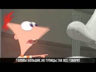 СУПЕР РЕП БИТВА (ФИНЕС И ФЕРБ ПРОТИВ ГРАВИТИ ФОЛЗ)