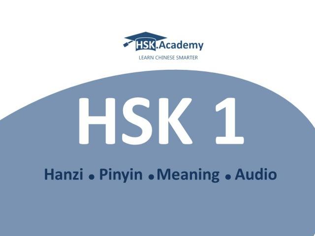 HSK 1 Vocabulary List (150 words in 10 min)