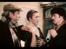Глубокие родственники 1980 фильм
