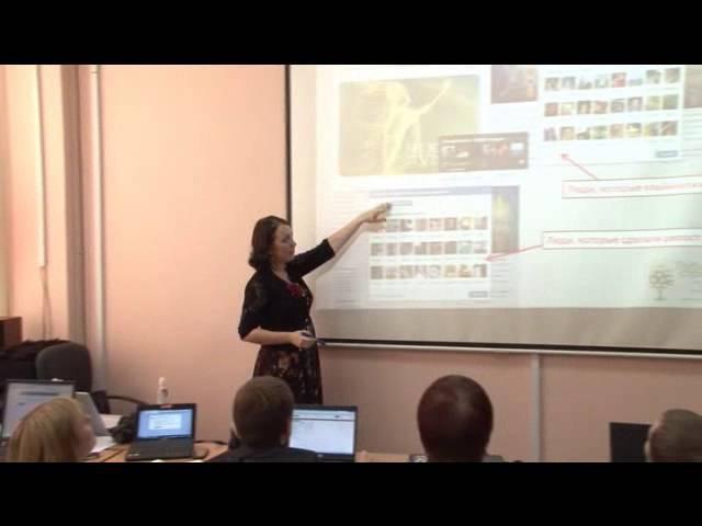 Запись интенсива Алены Ленской по продвижению сообществ ВКонтакте, октябрь 2012
