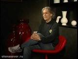 Елена Север  Elena Sever  Интервью с Рикардо Фолли