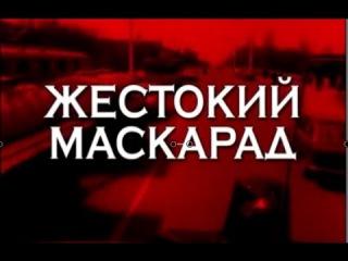 Следствие вели с Леонидом - Выпуск 39. Жестокий маскарад (Ограбление инкассаторов...