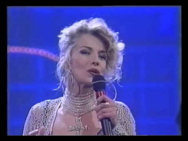 Наталья Ветлицкая - Но только не говори мне 1994