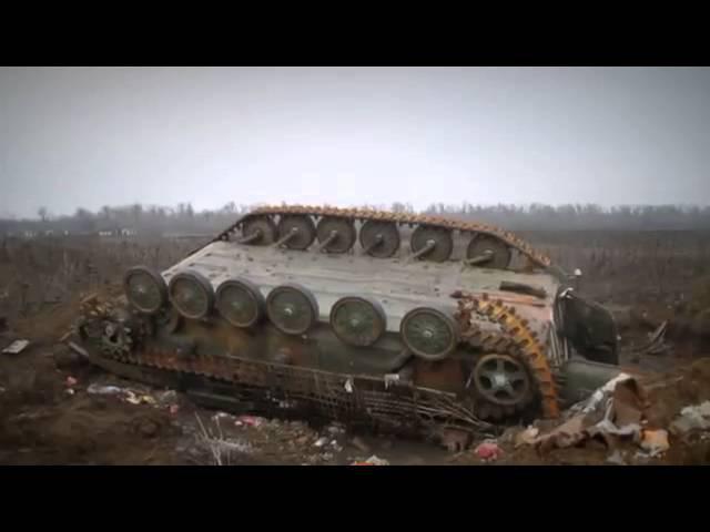 Видео клип - Битва За Донбасс