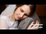свадьба Гены и Алены