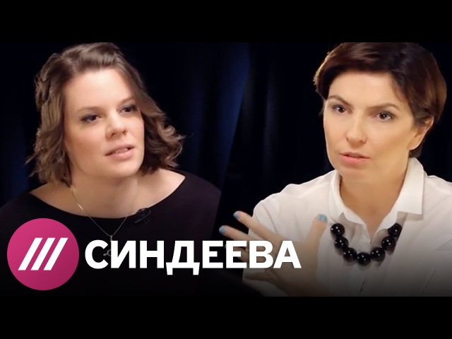 Вера Полозкова у Наталии Синдеевой - 2016