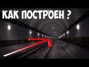 Суперсооружения - Большой Бостонский Тоннель. Мегасооружения National Geographic